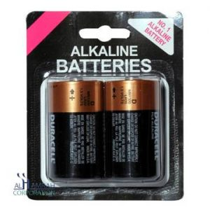 Batteries Repack